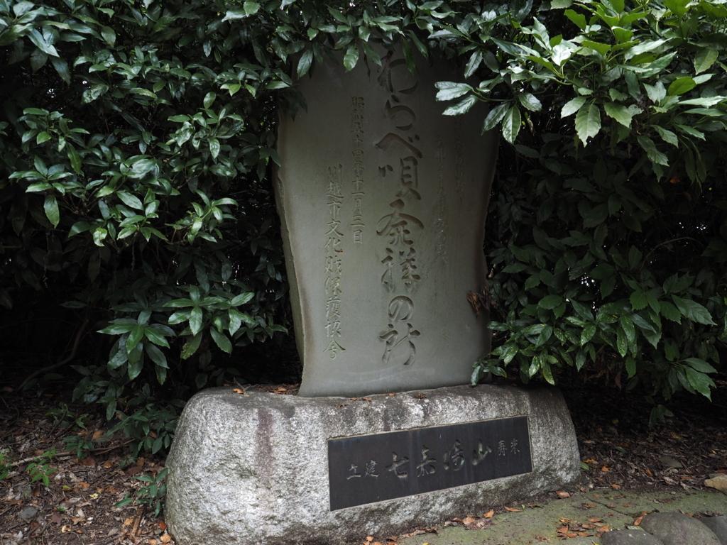 f:id:turumigawa915:20170913001734j:plain