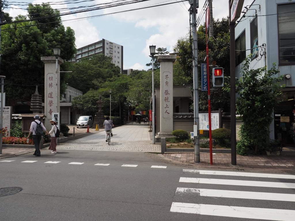 f:id:turumigawa915:20170915004327j:plain