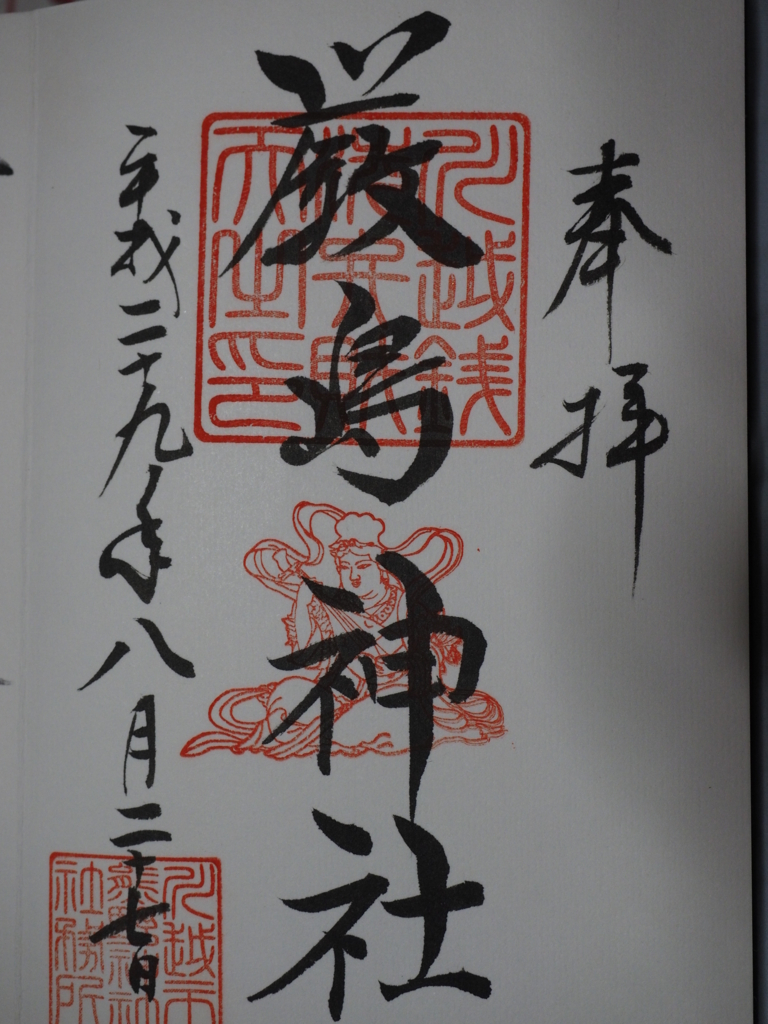 f:id:turumigawa915:20170918061349j:plain