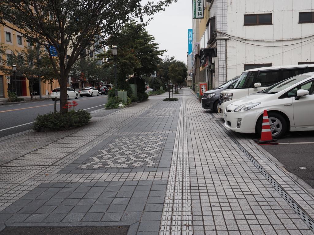 f:id:turumigawa915:20170918063700j:plain