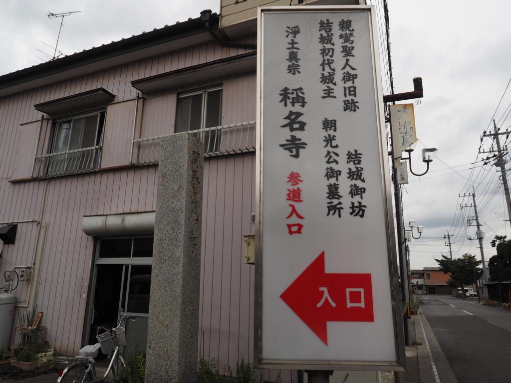 f:id:turumigawa915:20170918093400j:plain