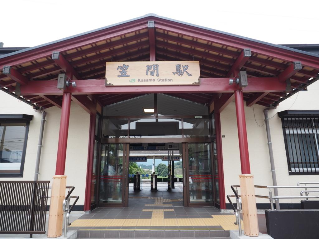 f:id:turumigawa915:20170918191502j:plain