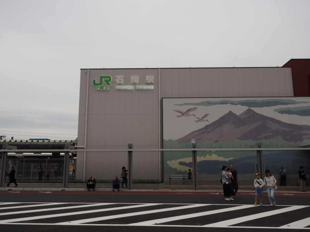 f:id:turumigawa915:20170918204117j:plain