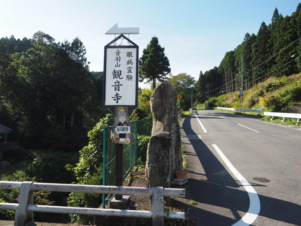 f:id:turumigawa915:20171001195307j:plain