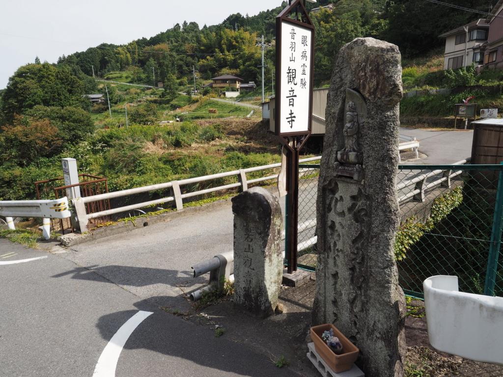 f:id:turumigawa915:20171003000812j:plain