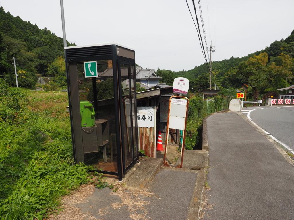 f:id:turumigawa915:20171003000942j:plain