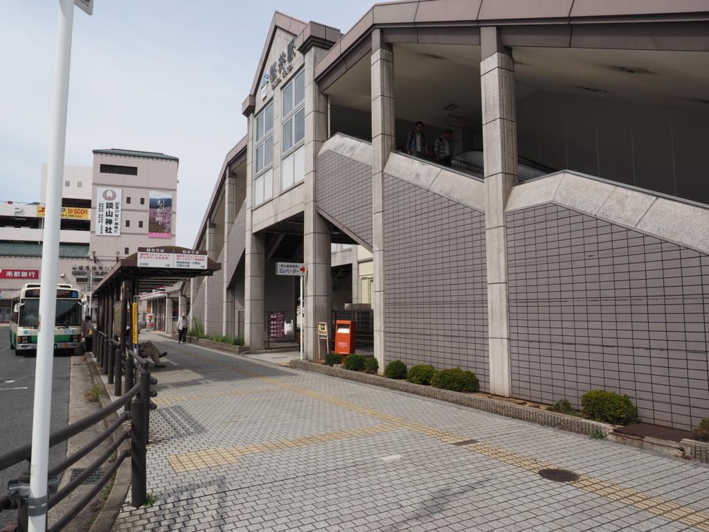 f:id:turumigawa915:20171003004818j:plain
