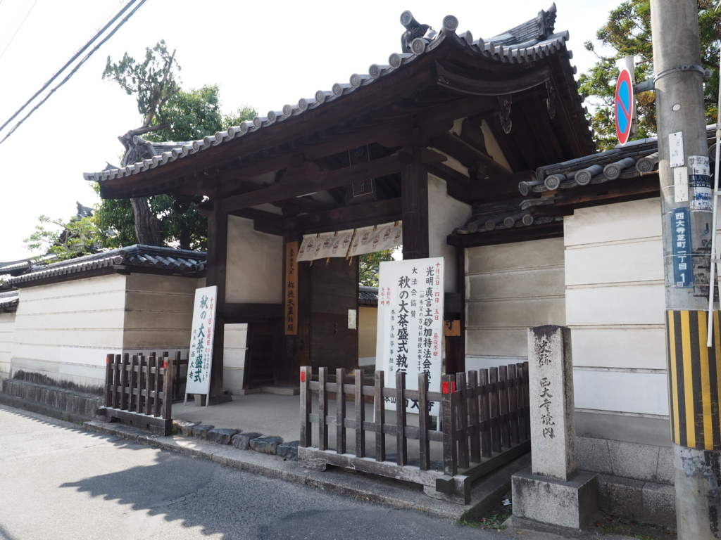 f:id:turumigawa915:20171007124652j:plain