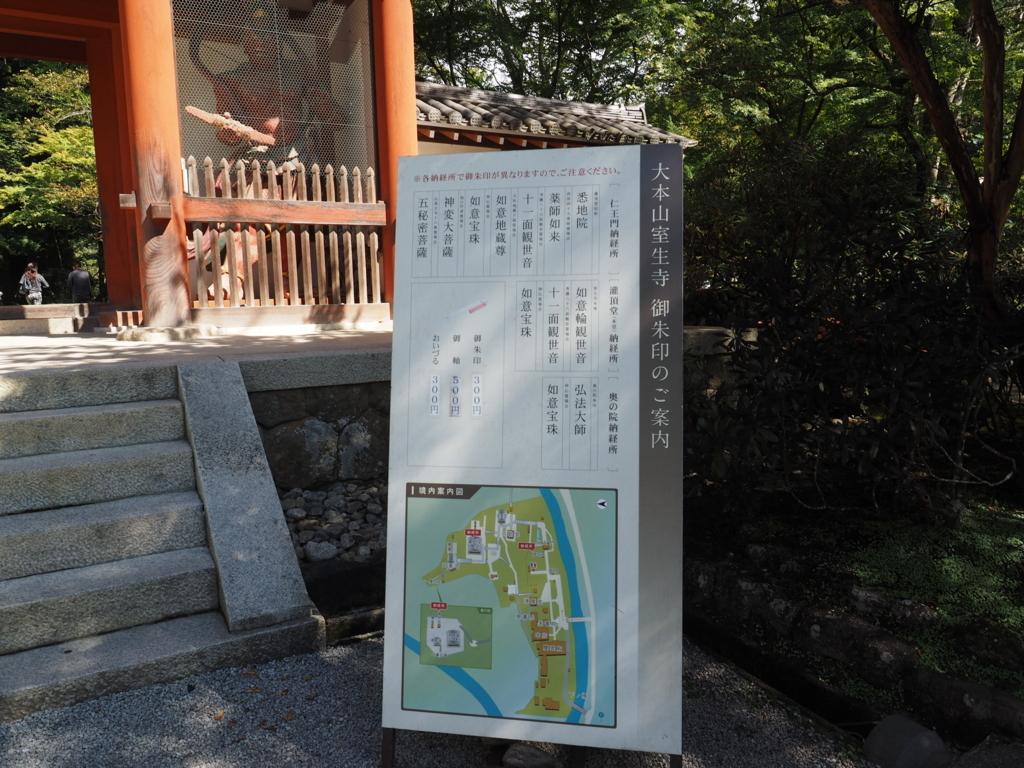 f:id:turumigawa915:20171007200851j:plain