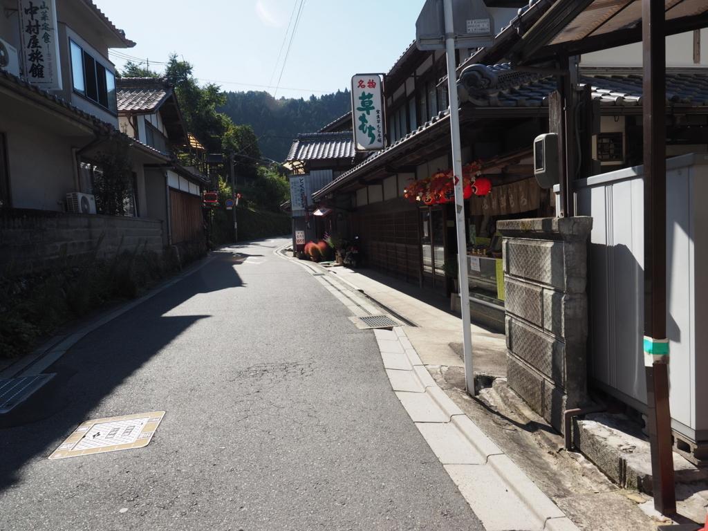 f:id:turumigawa915:20171007212115j:plain