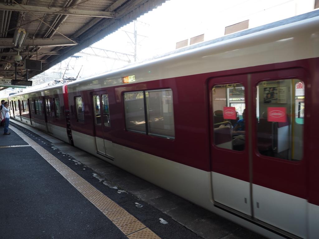 f:id:turumigawa915:20171007213531j:plain