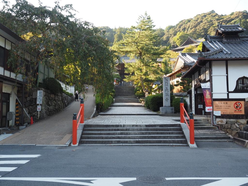 f:id:turumigawa915:20171007220009j:plain