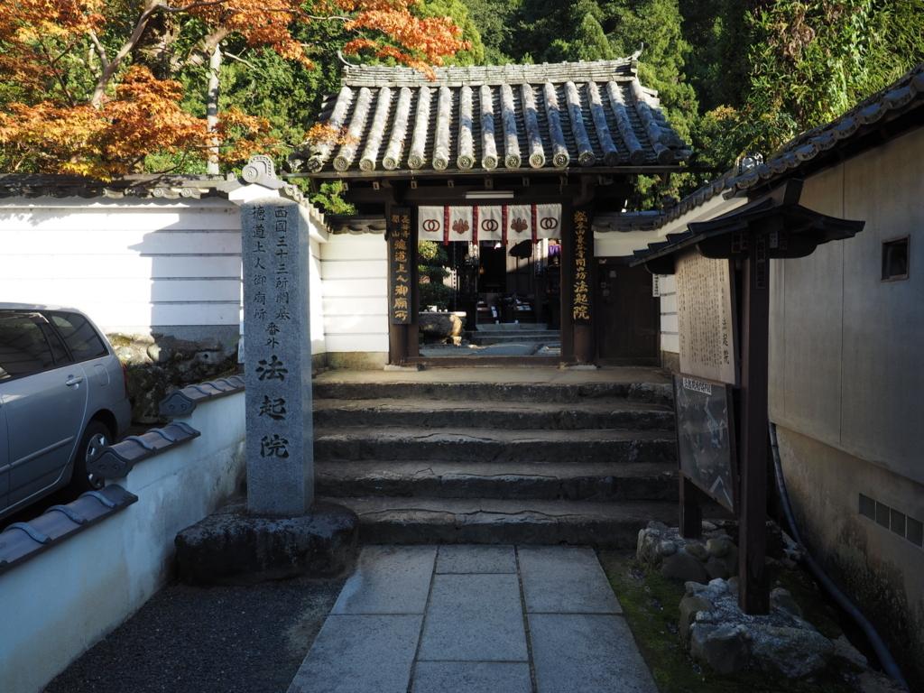 f:id:turumigawa915:20171008185710j:plain