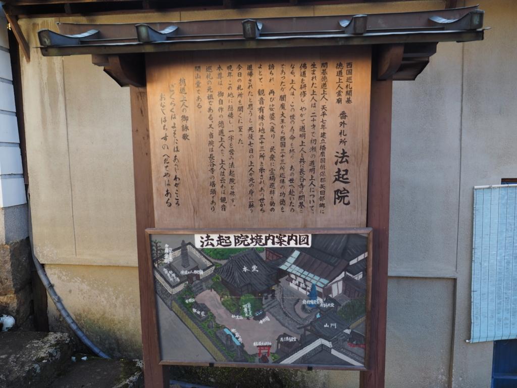 f:id:turumigawa915:20171008190717j:plain