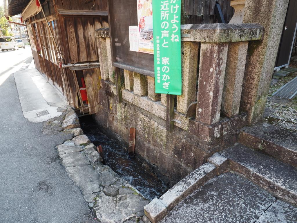 f:id:turumigawa915:20171008190747j:plain