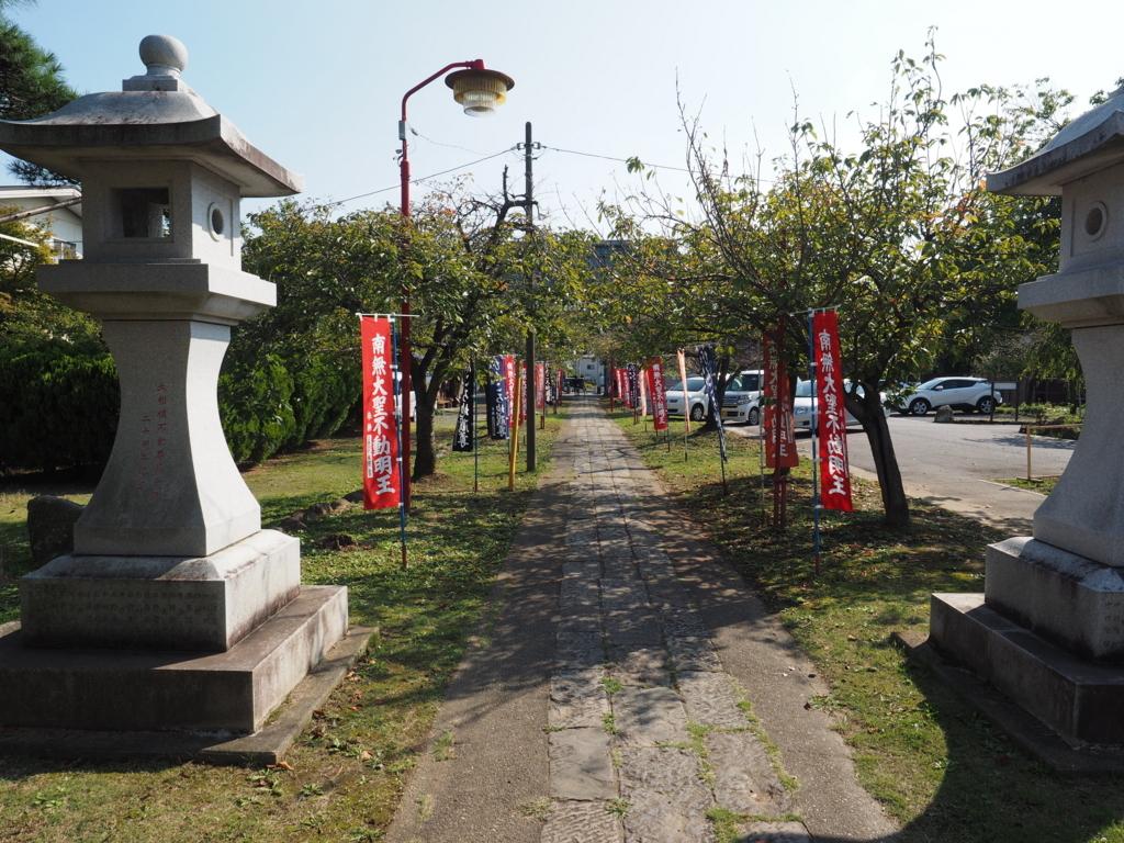 f:id:turumigawa915:20171013010700j:plain