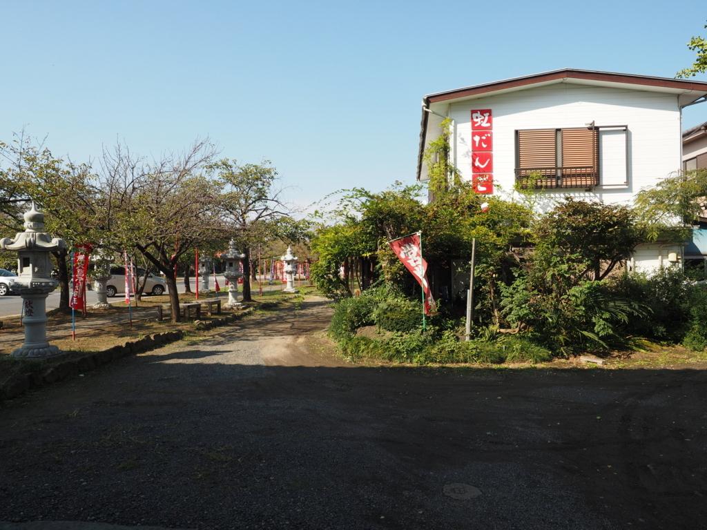 f:id:turumigawa915:20171013011204j:plain