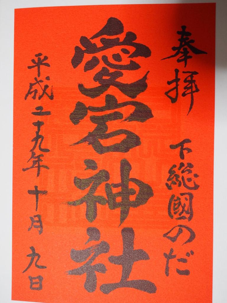 f:id:turumigawa915:20171015165158j:plain