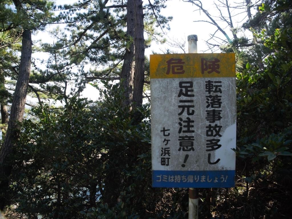 f:id:turumigawa915:20171104232050j:plain