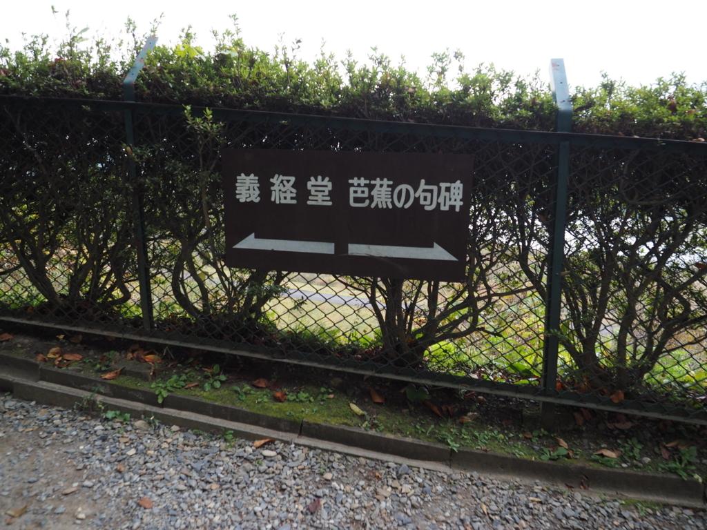 f:id:turumigawa915:20171111203756j:plain