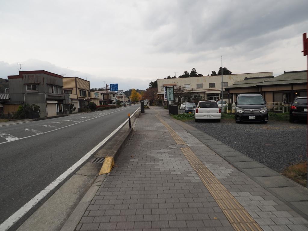 f:id:turumigawa915:20171112004131j:plain