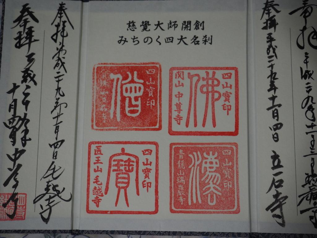f:id:turumigawa915:20171114001511j:plain