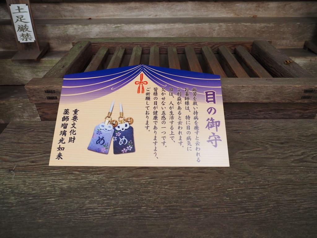 f:id:turumigawa915:20171114215417j:plain