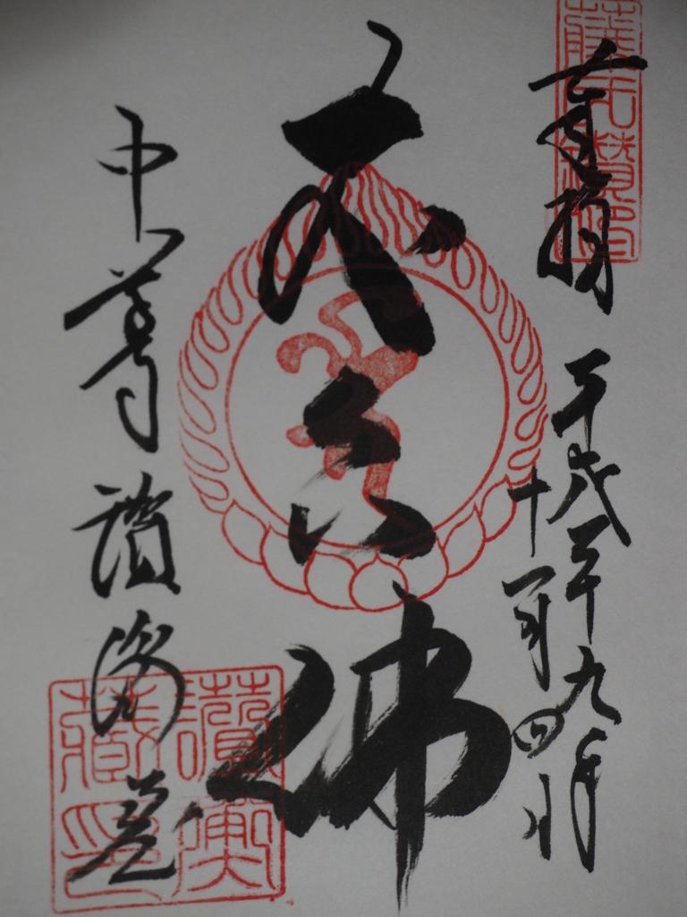 f:id:turumigawa915:20171114223054j:plain