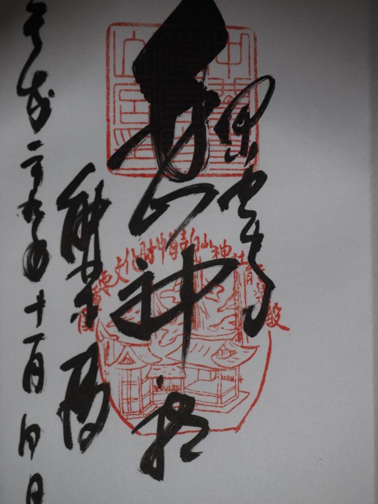 f:id:turumigawa915:20171114231755j:plain