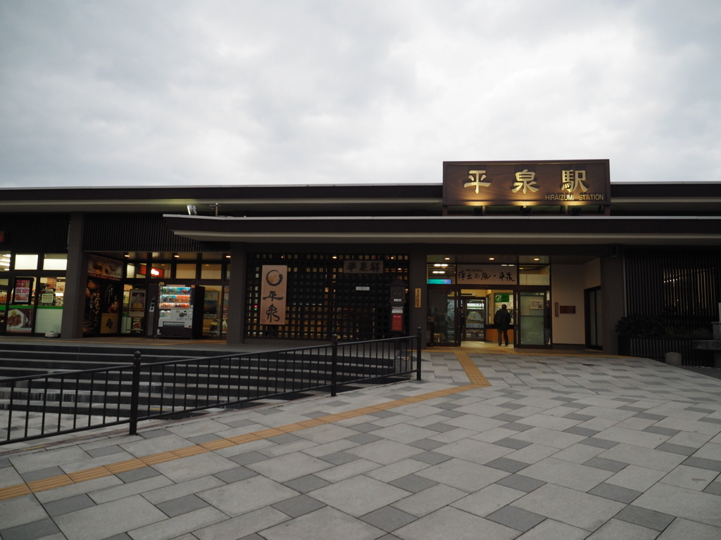 f:id:turumigawa915:20171114235427j:plain