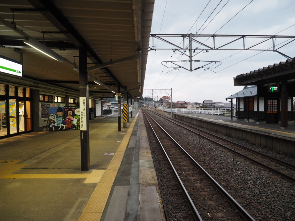 f:id:turumigawa915:20171114235624j:plain