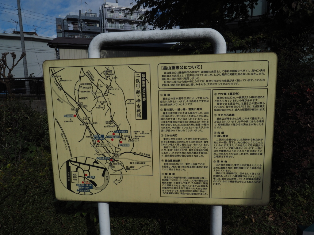 f:id:turumigawa915:20171119153058j:plain
