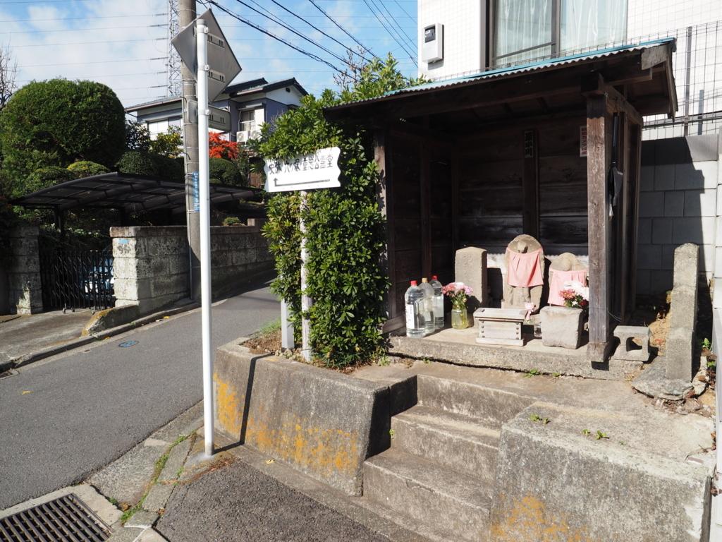 f:id:turumigawa915:20171119160614j:plain