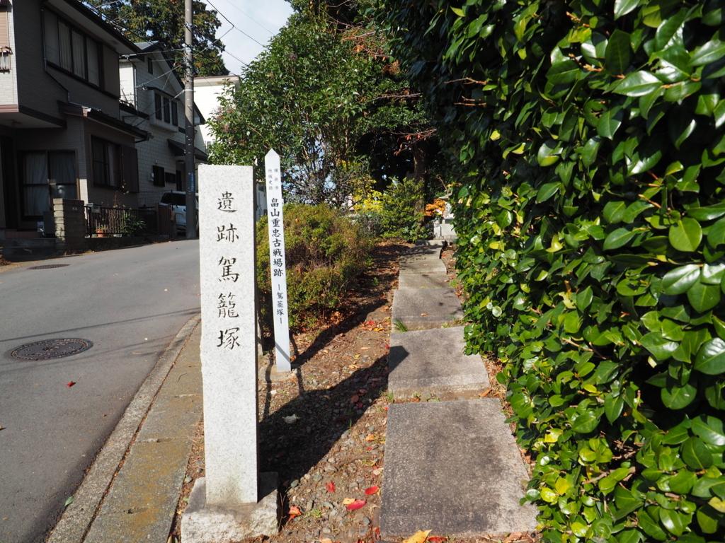 f:id:turumigawa915:20171119170116j:plain