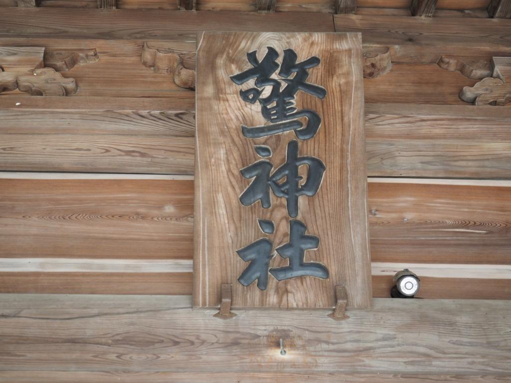 f:id:turumigawa915:20171119192801j:plain