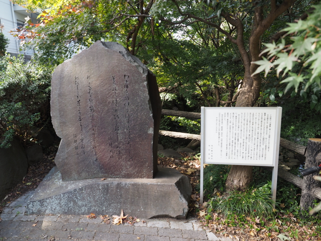 f:id:turumigawa915:20171119214651j:plain