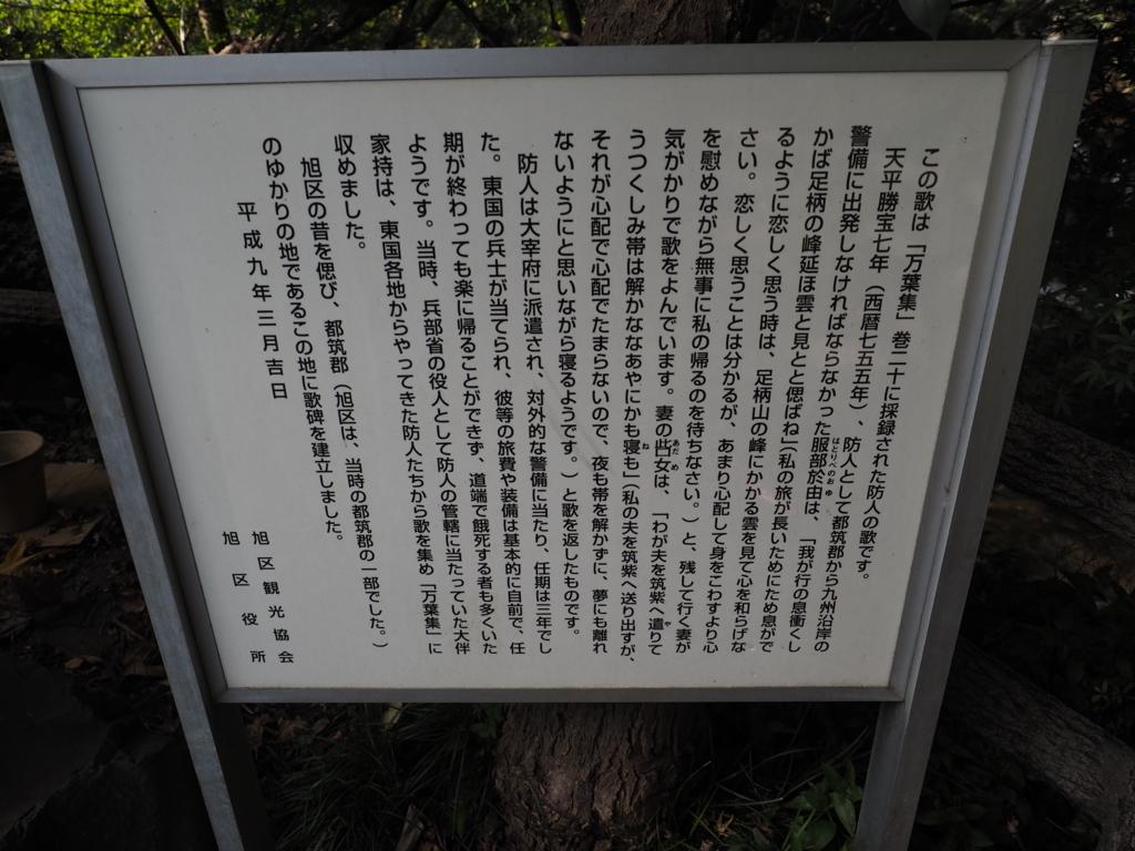 f:id:turumigawa915:20171119214836j:plain