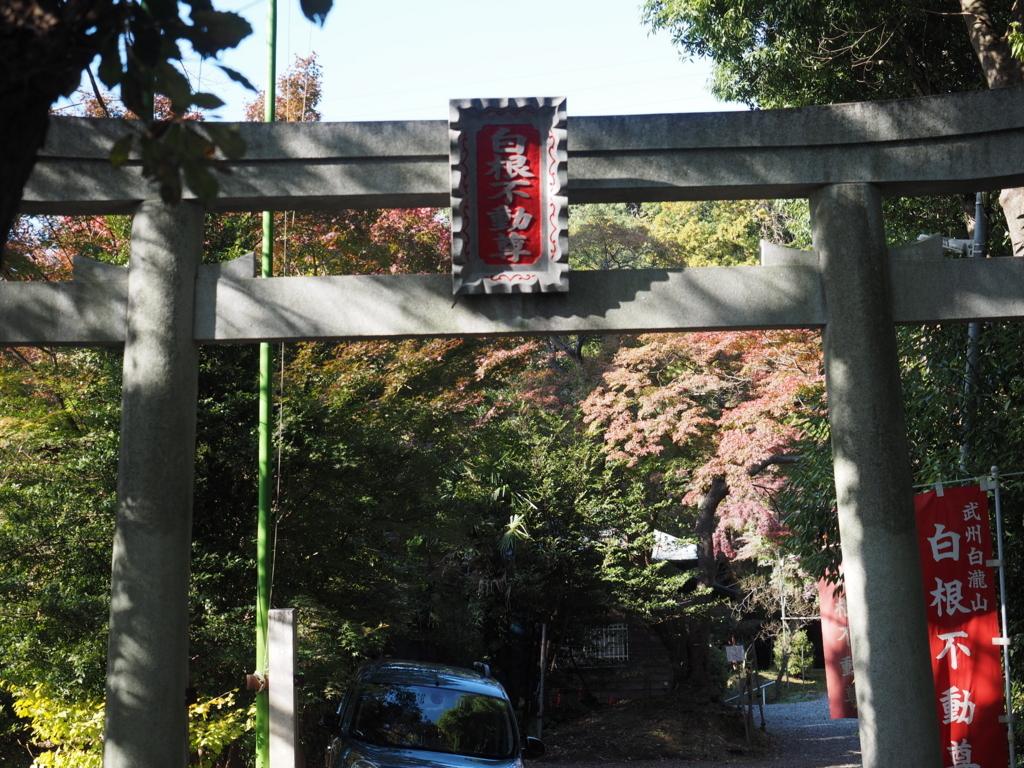 f:id:turumigawa915:20171119222548j:plain