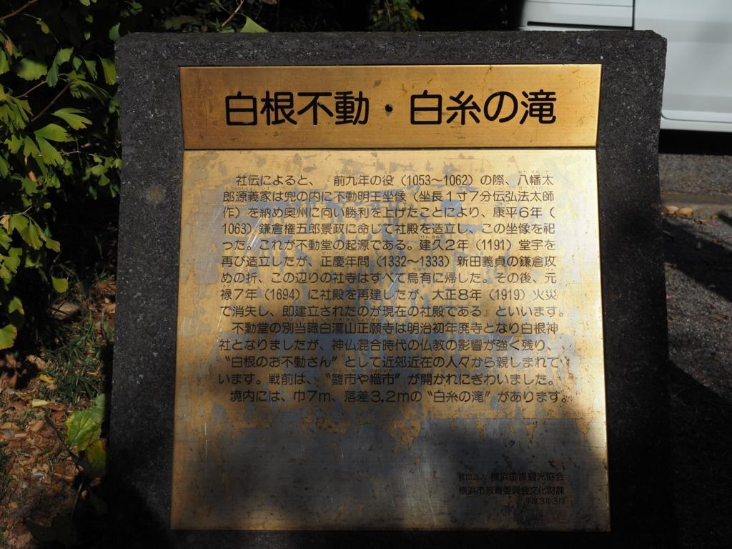 f:id:turumigawa915:20171119222611j:plain
