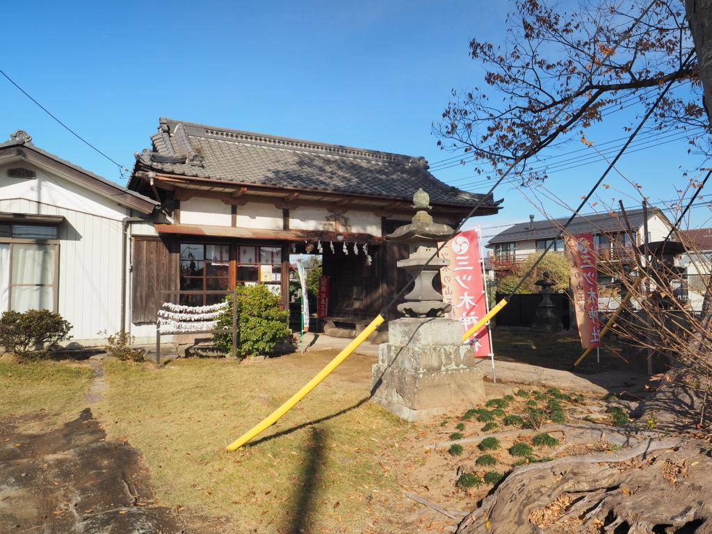 f:id:turumigawa915:20171126220111j:plain