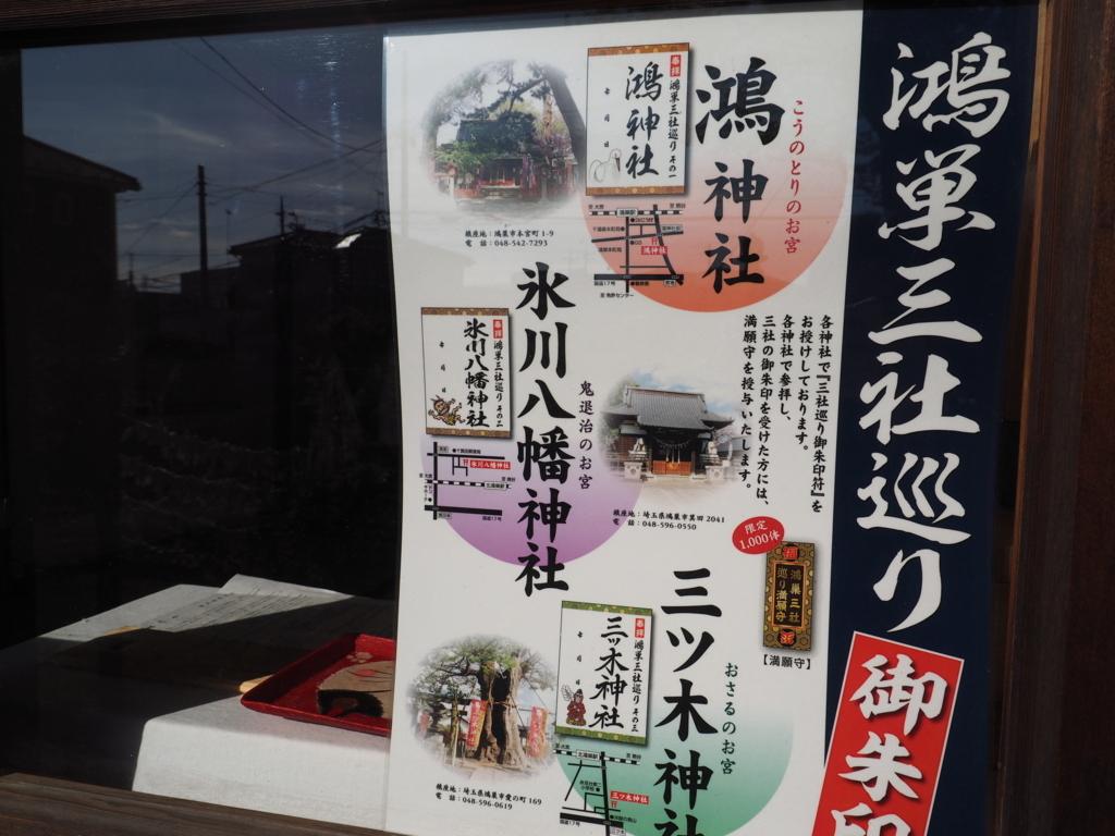 f:id:turumigawa915:20171126221143j:plain