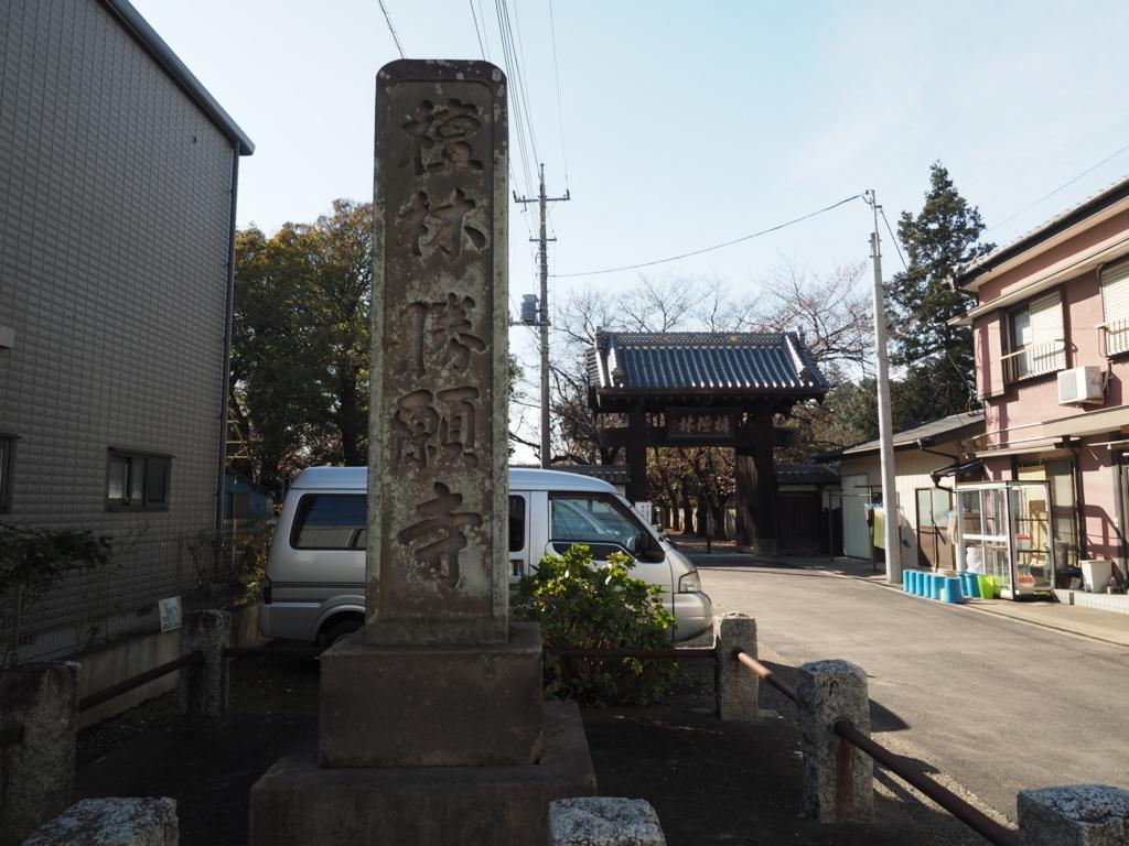 f:id:turumigawa915:20171127000520j:plain