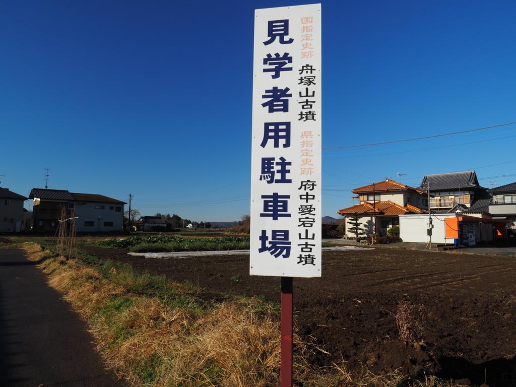 f:id:turumigawa915:20171209205659j:plain