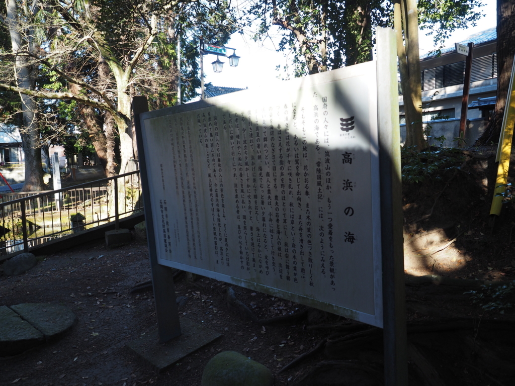 f:id:turumigawa915:20171209222056j:plain