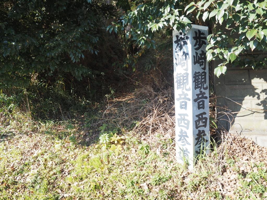 f:id:turumigawa915:20171210145014j:plain