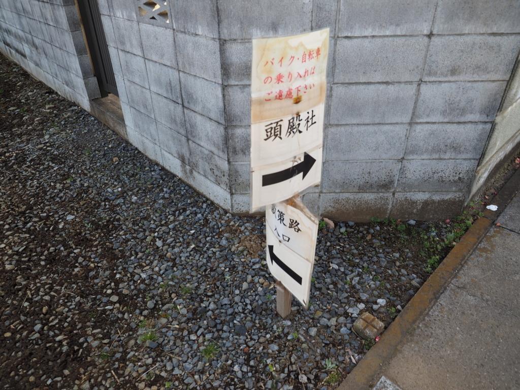 f:id:turumigawa915:20171216195919j:plain