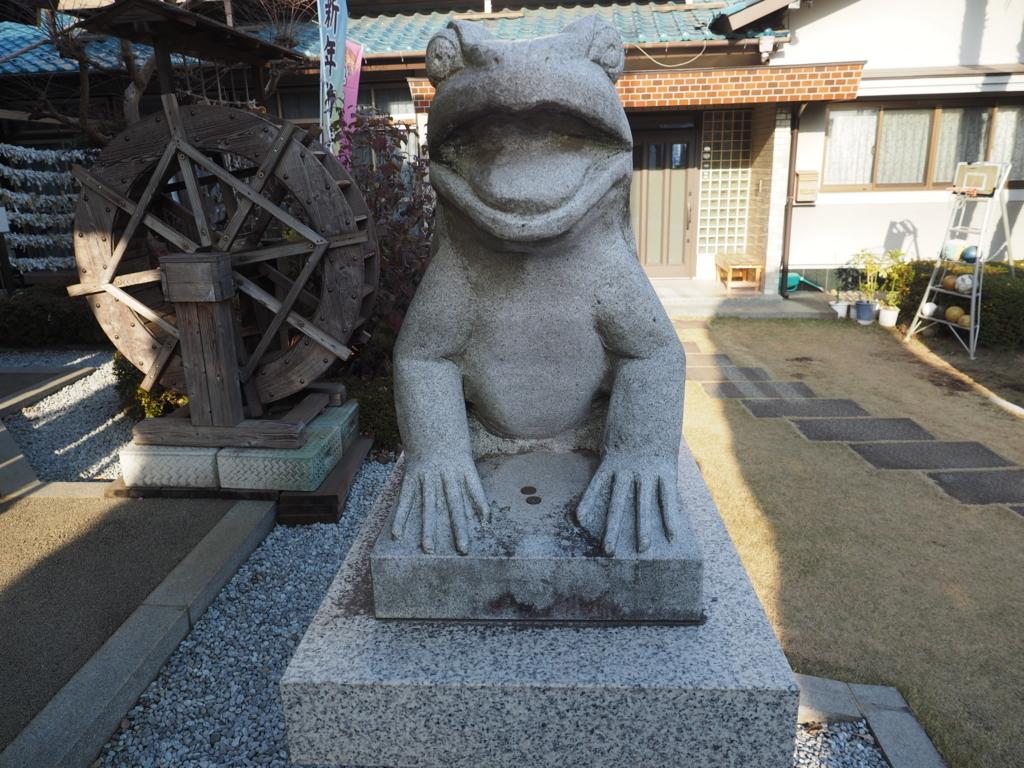 f:id:turumigawa915:20171217201256j:plain