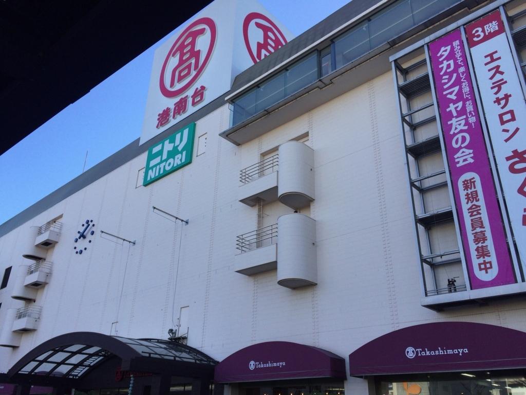 f:id:turumigawa915:20171217224614j:plain
