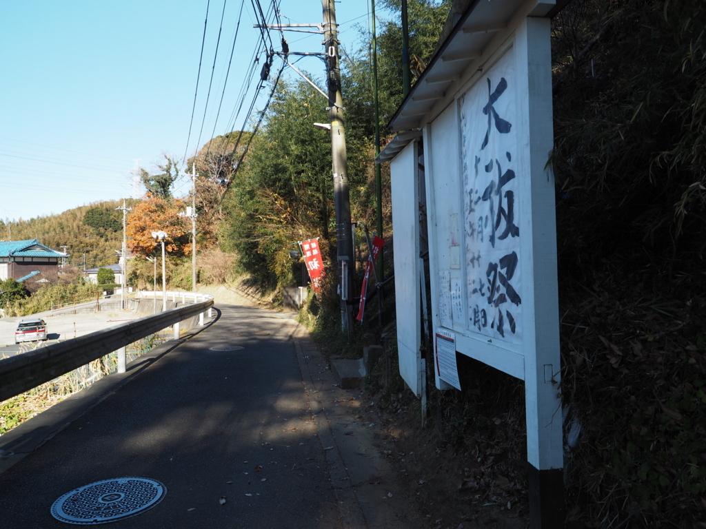 f:id:turumigawa915:20171217230059j:plain