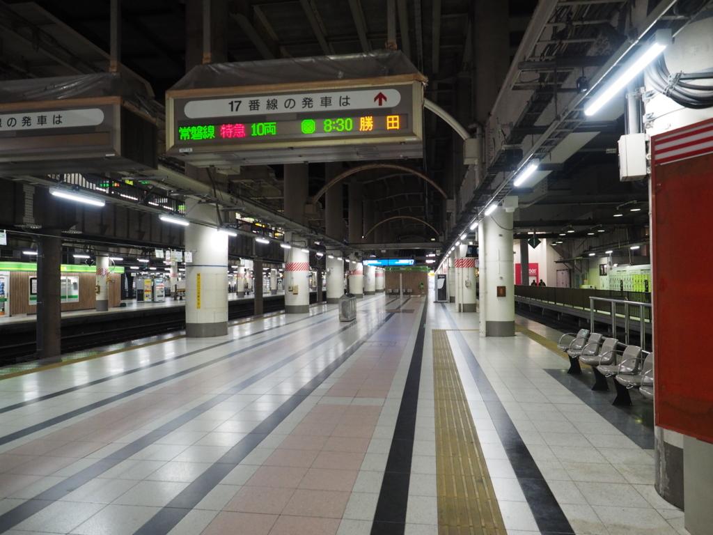 f:id:turumigawa915:20171223200227j:plain